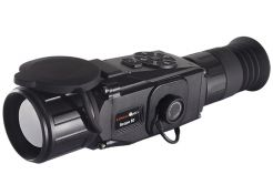 Thermal rifle scope Lahoux Scope Elite 50