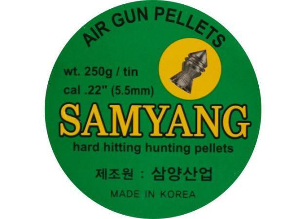Airgun Pellets Eun Jin/Samyang 5.5 mm 32 grain